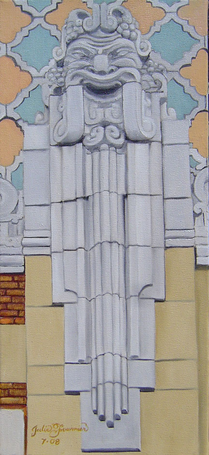 Music Hall Detail